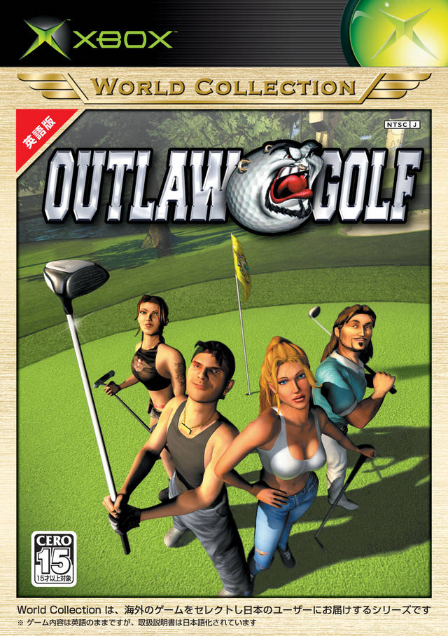 Outlaw Golf (World Collection)