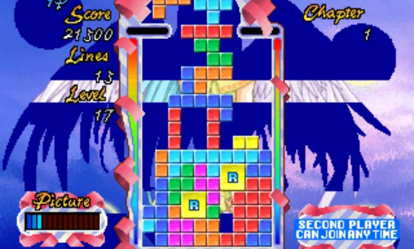 AtGames and The Tetris Company Announce Iconic Puzzle Game Tetris Featured in Legends Flashback Console and Upcoming Legends Ultimate Home Arcade