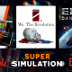 Pay what you want for PC Building Simulator, Elite Dangerous, theHunter: Call of the Wild, and more in the Humble Super Simulation Bundle!